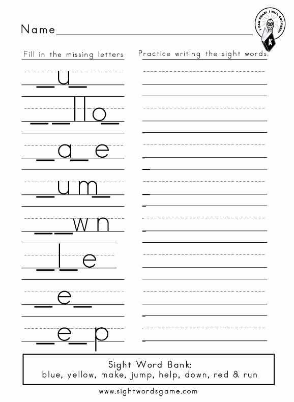 2nd Grade Sight Words Worksheet Beautiful Dolch Sight Word Worksheets