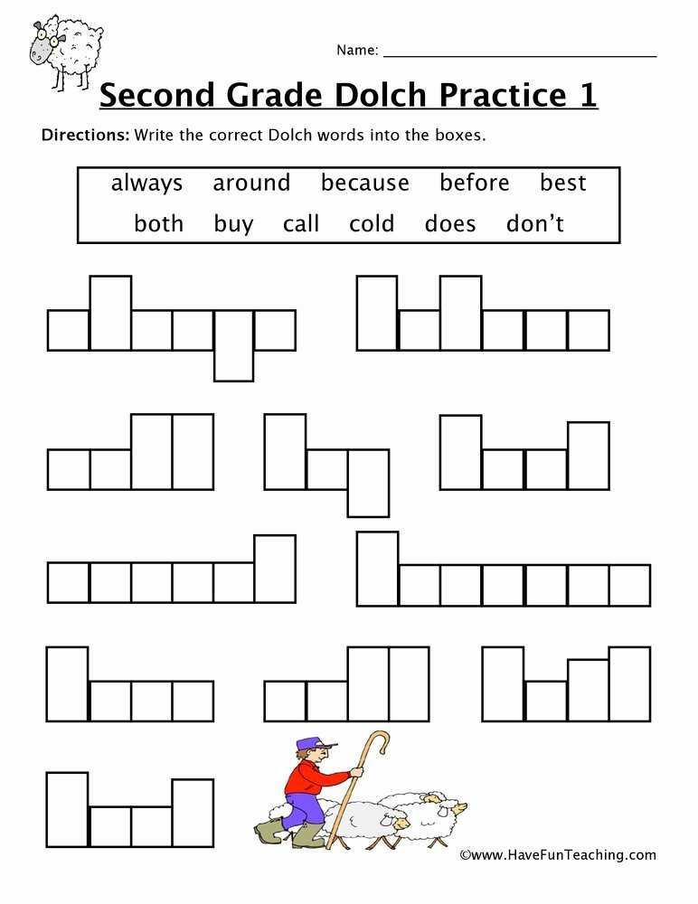 2nd Grade Sight Words Worksheet Beautiful Second Grade Sight Words Worksheet Have Fun Teaching