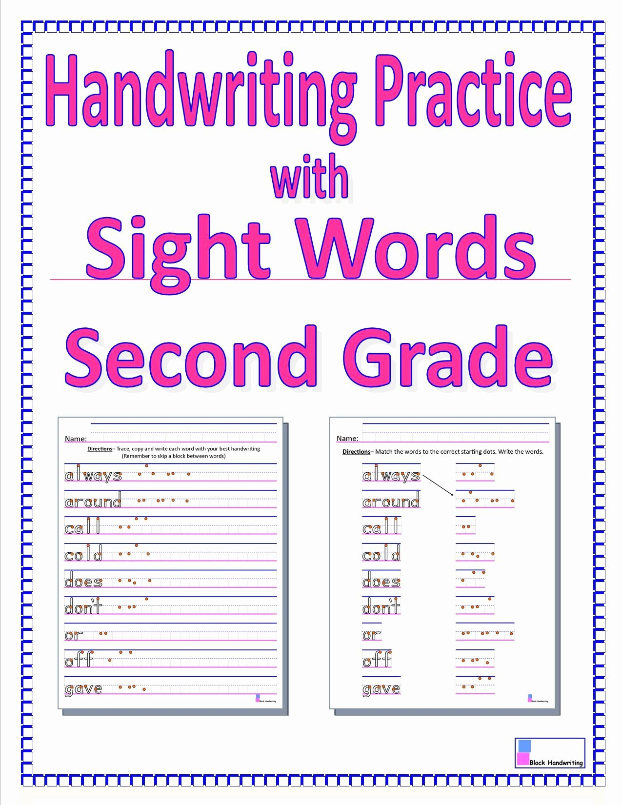 2nd Grade Sight Words Worksheet Best Of 2nd Grade Sight Words