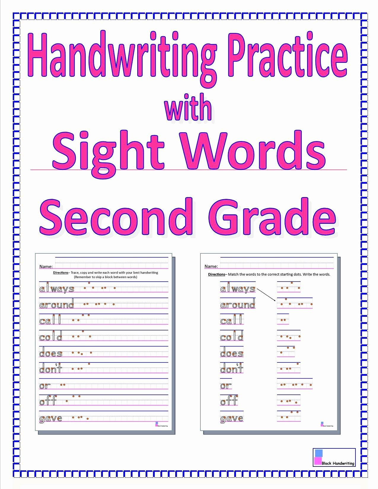 2nd Grade Sight Words Worksheet Best Of 2nd Grade Sight Words