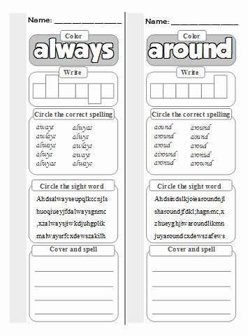 2nd Grade Sight Words Worksheet Inspirational Dolch Second Grade Sight Word Worksheets Kaylee S