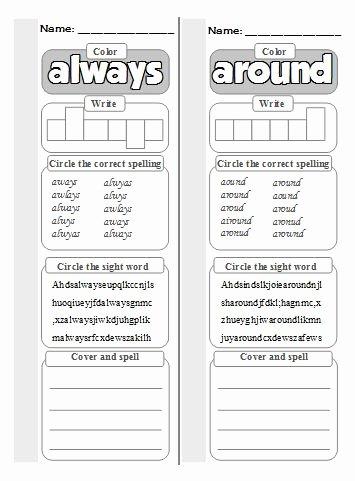 2nd Grade Sight Words Worksheet Inspirational Dolch Second Grade Sight Word Worksheets Kaylee S