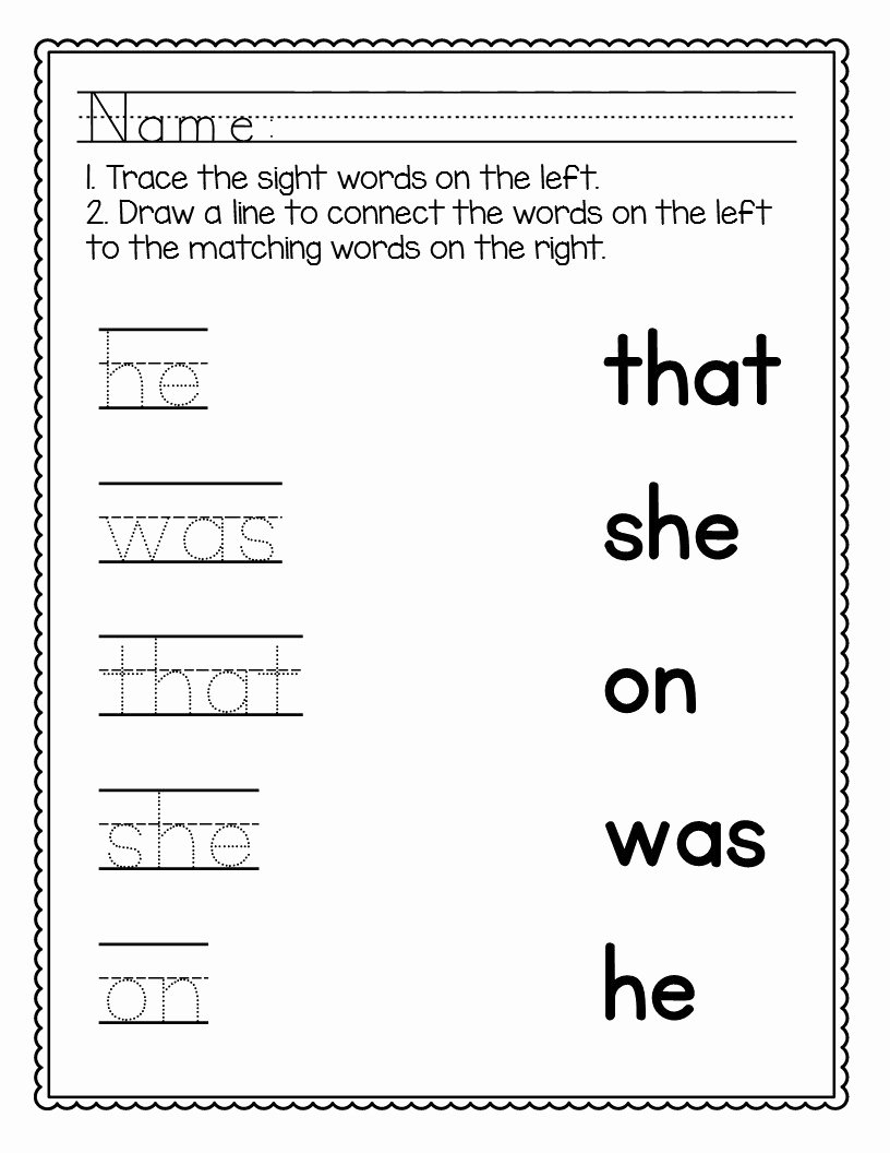2nd Grade Sight Words Worksheet Unique Kindergarten Sight Words Worksheets [no Prep] the Super