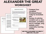 Alexander the Great Worksheet Awesome Alexander the Great Teaching Resources