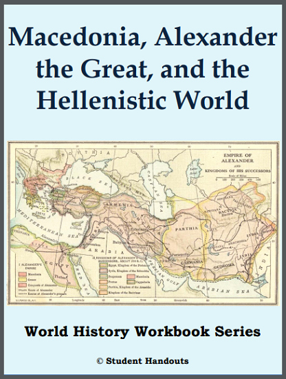 Alexander the Great Worksheet Beautiful Macedonia Alexander the Great and the Hellenistic World