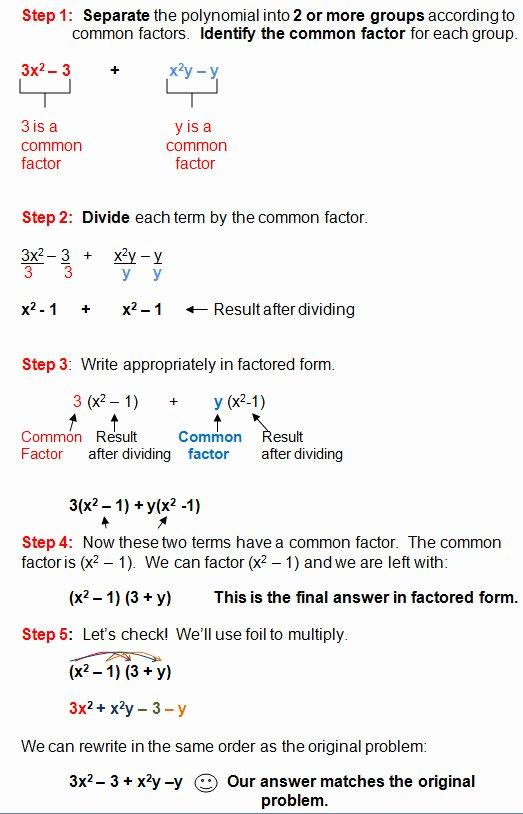 Algebra 2 Factoring Worksheet New Factoring Expressions Worksheet