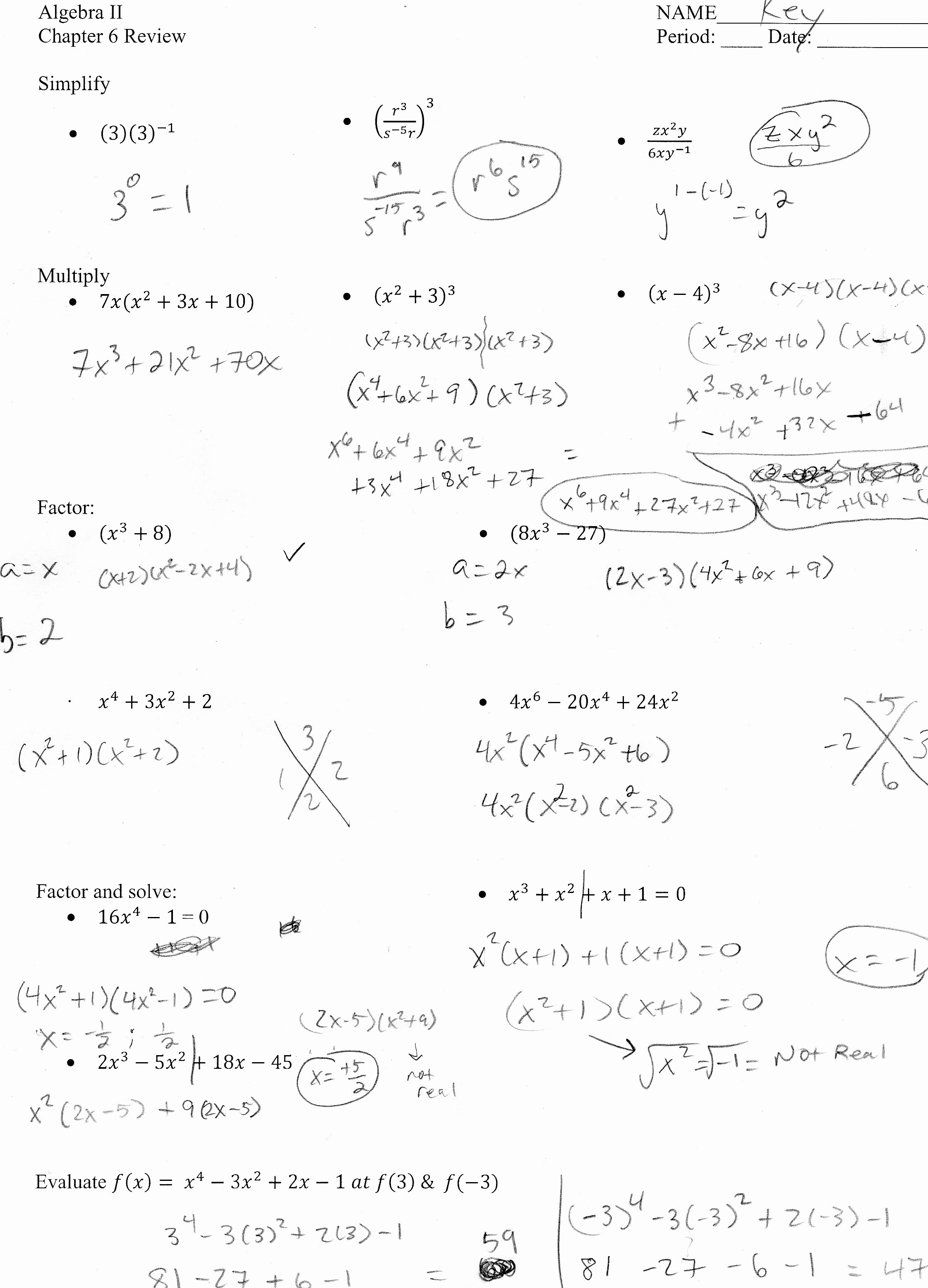 Algebra 2 Review Worksheet Fresh Algebra Ii Mr Shepherd S Pasture