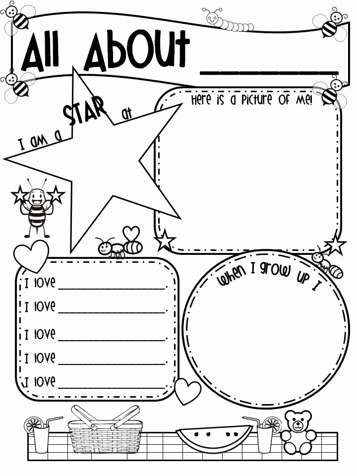 All About Me Printable Worksheet Awesome Back to School Picnic Cross Curricular Activities to