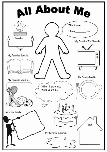 All About Me Printable Worksheet Beautiful All About Me Worksheet First Day Of School Activity