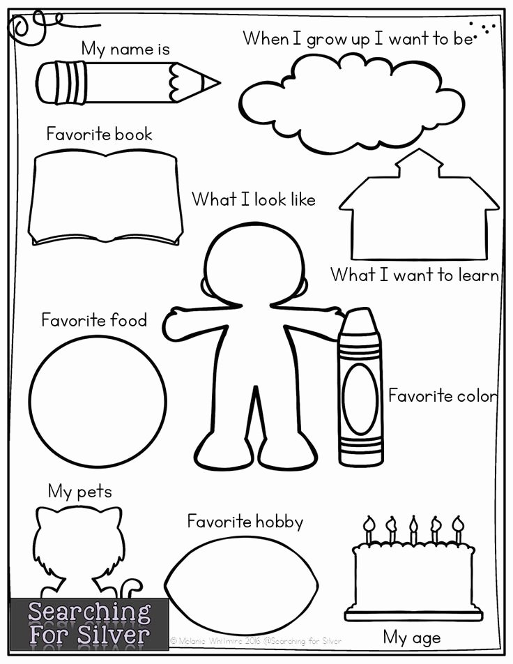 All About Me Worksheet Preschool Beautiful About Me Freebie School Stuff