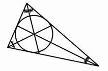 Angle Bisector theorem Worksheet Unique Properties Of Triangles Angle Bisectors Worksheets