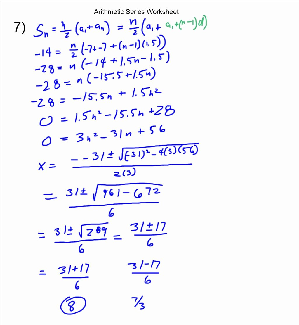 arithmetic series worksheet
