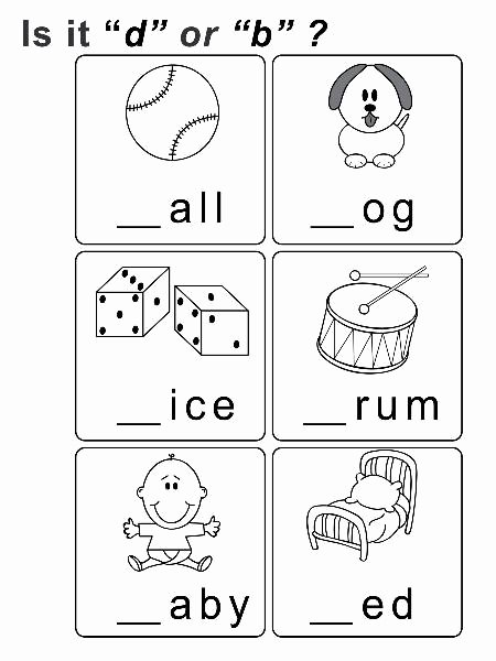 B and D Confusion Worksheet Unique B and D Worksheet – Free Worksheets Samples