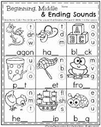 Beginning Middle End Worksheet Best Of Image Result for Beginning Middle End sounds Kindergarten
