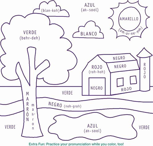 Colors In Spanish Worksheet Lovely Los Colores Spanish Colors Rainbow Coloring Page is