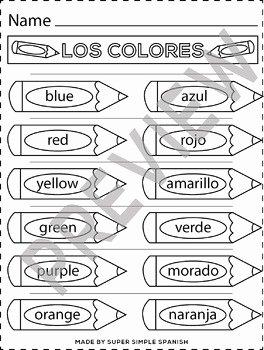 Colors In Spanish Worksheet New Colors In Spanish Printable