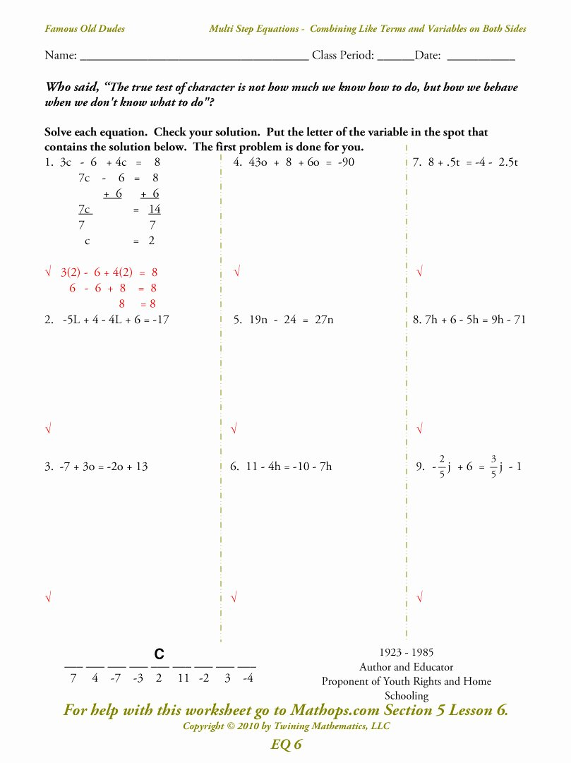 Combining Like Terms Equations Worksheet Luxury Eq06 Multi Step Equations Bining Like Terms Mathops