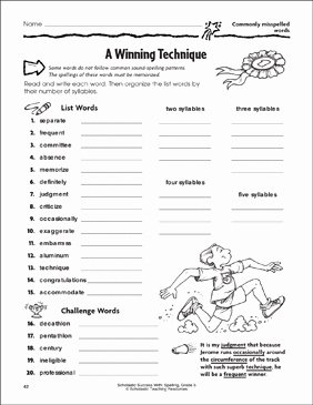 Commonly Misspelled Words Worksheet Elegant A Winning Technique Monly Misspelled Words
