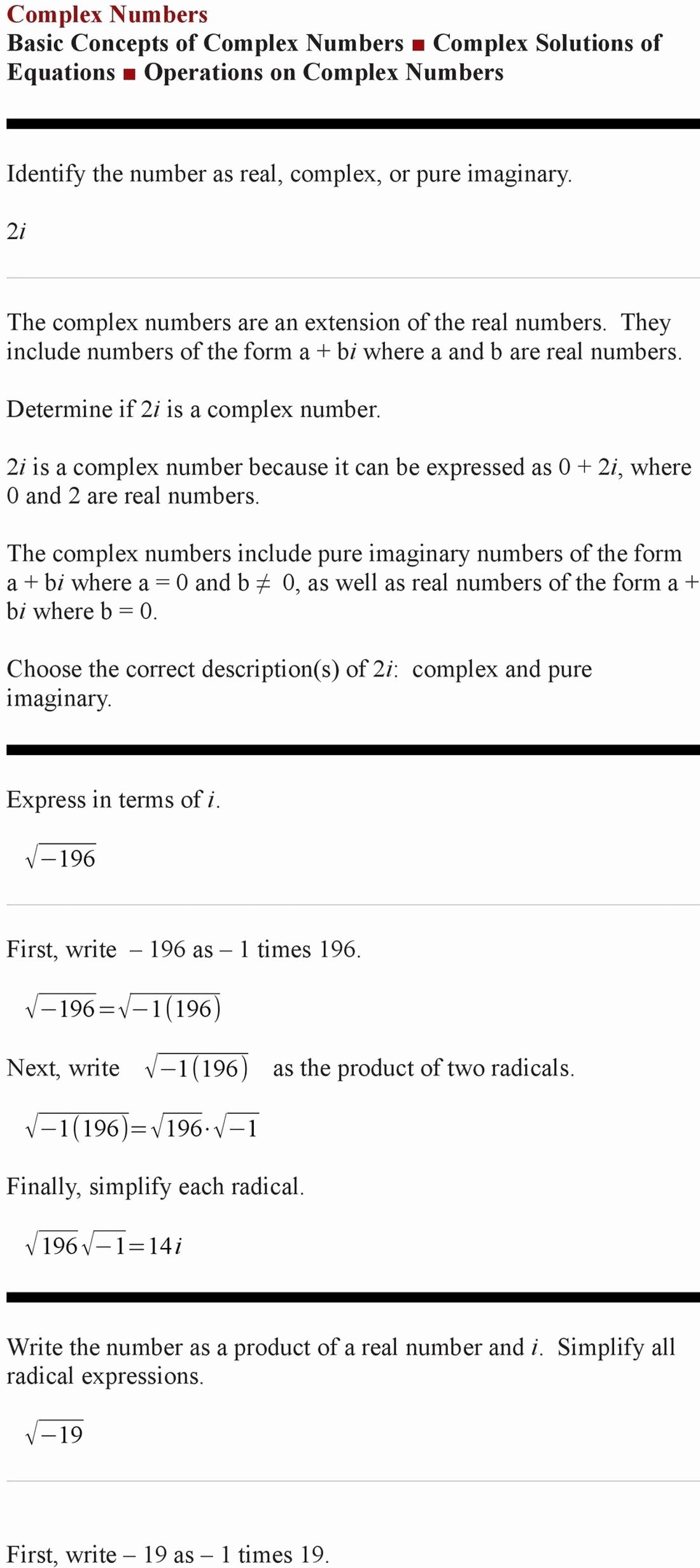 Complex Numbers Worksheet Pdf Luxury Polar form Plex Numbers Worksheet