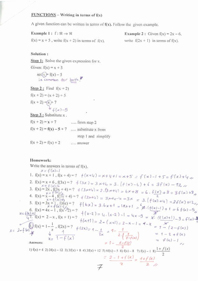 Composite Function Worksheet Answer Key New Posite Functions Worksheet