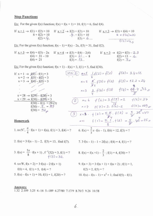 Composition Of Functions Worksheet Inspirational Function Position Worksheet
