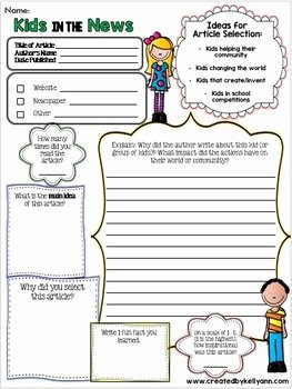 Current events Worksheet Pdf Luxury Current event Worksheets Bundle by Created by Kelly Ann