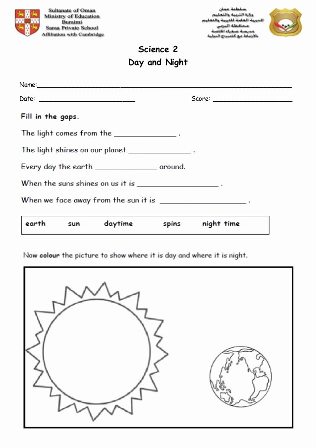 Day and Night Worksheet Fresh Day and Night Worksheet