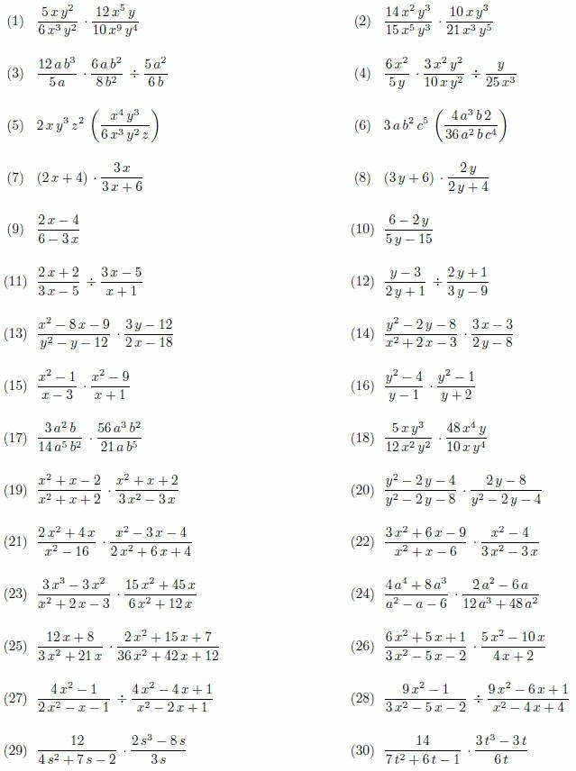Dividing Rational Expressions Worksheet Lovely Multiplying and Dividing Rational Expressions Worksheet