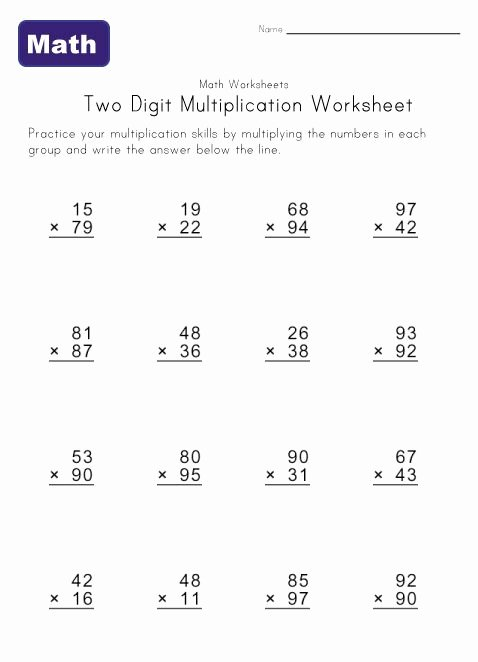 Double Cross Math Worksheet Answers Inspirational Two Digit Multiplication Worksheet 4