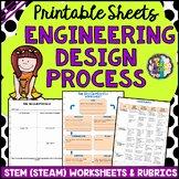 Engineering Design Process Worksheet New Engineering Design Process Worksheet Teaching Resources