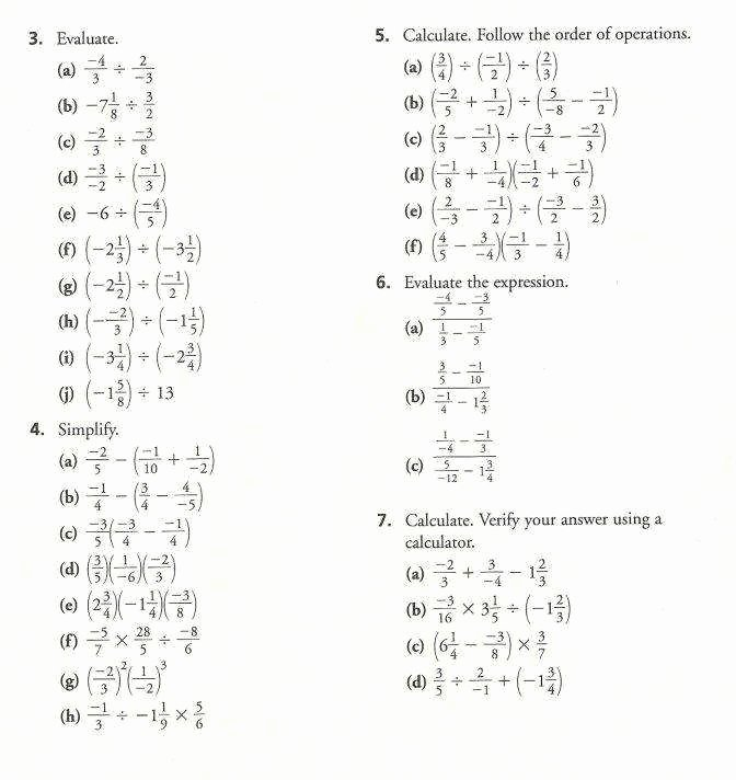 Equations with Fractions Worksheet Unique Equations with Fractions Worksheet