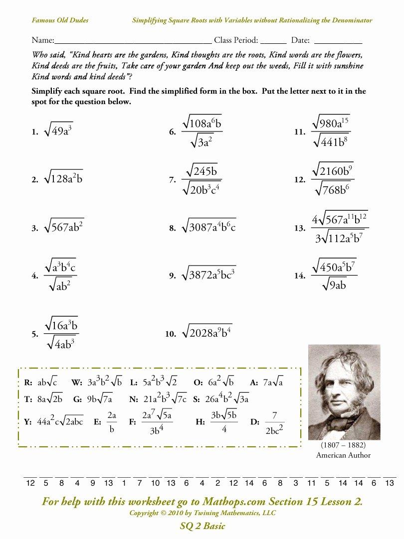 Estimating Square Root Worksheet Beautiful 8 Best Of Square Root Worksheet Printable Square