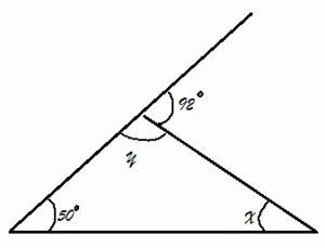 Exterior Angle theorem Worksheet Elegant Grade 7 Triangle & Its Properties Exterior Angle theorem