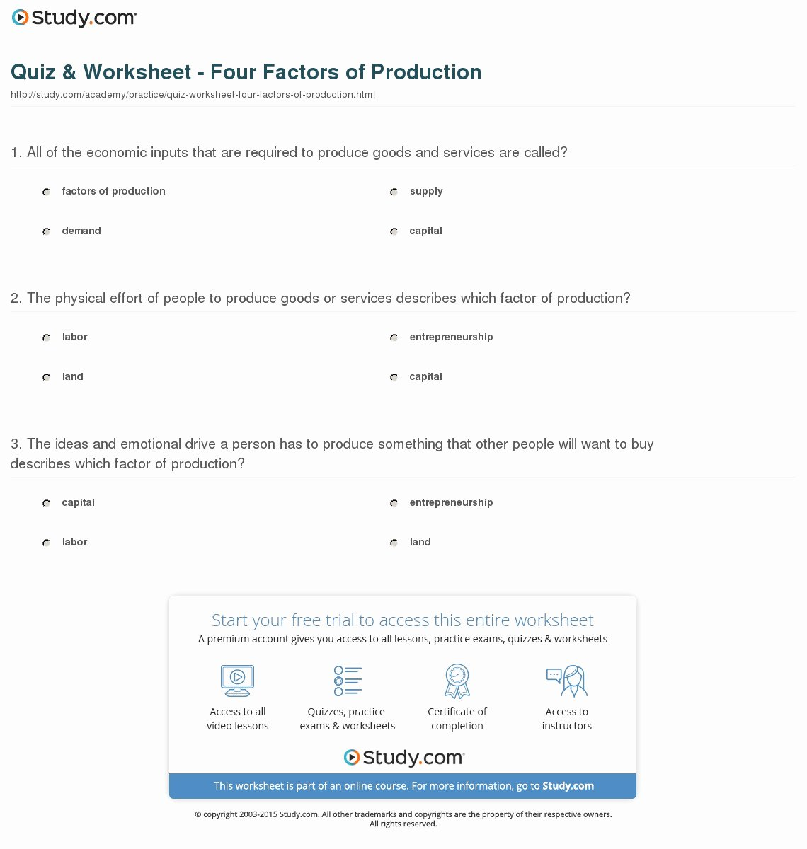 Factors Of Production Worksheet Answers Beautiful Quiz & Worksheet Four Factors Of Production