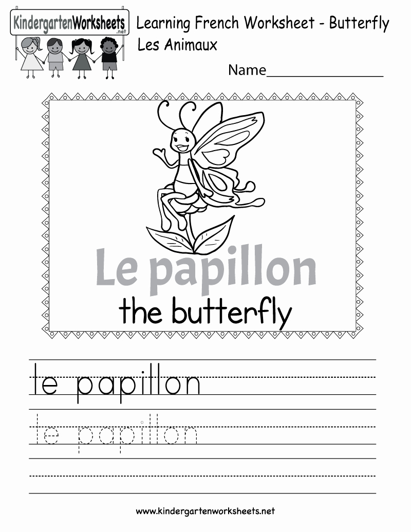 French Worksheet for Kids Awesome Learn the French Language Worksheet Free Kindergarten