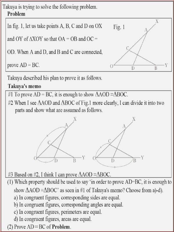 Geometric Sequence Worksheet Answers Fresh Arithmetic and Geometric Sequences Worksheet Pdf