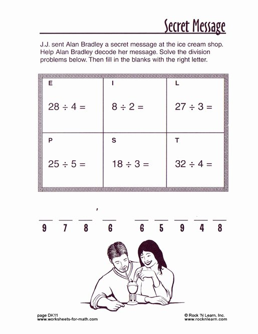 Get the Message Math Worksheet Best Of Get the Message Math Worksheet Antihrap