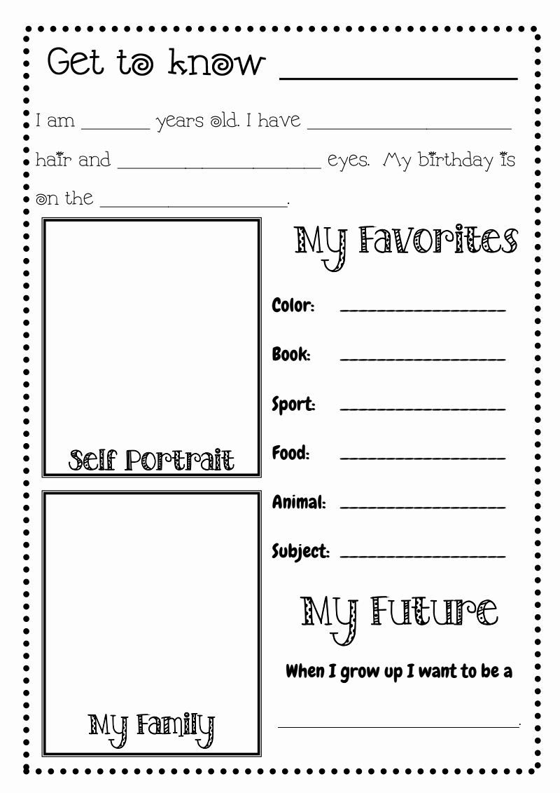 I Vs Me Worksheet New Introducing Me Worksheet 2 Pdf