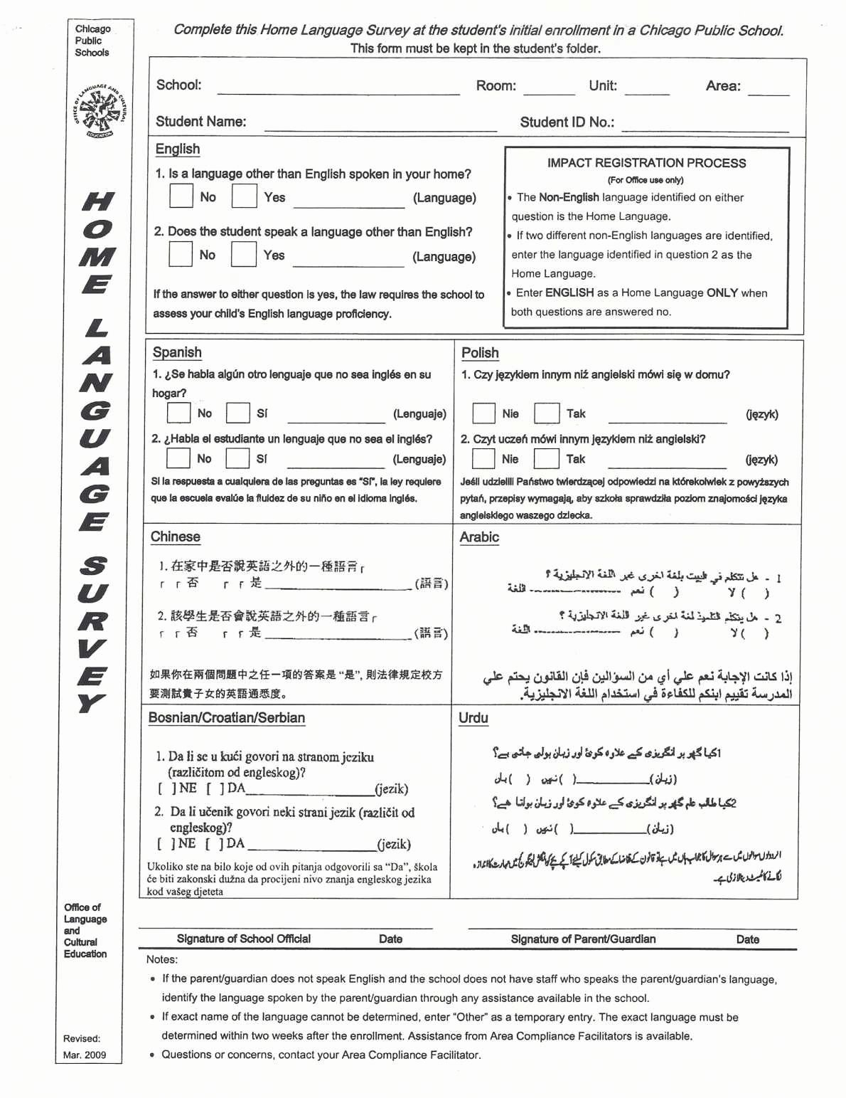 Icivics the Constitution Worksheet Answers New Icivics Worksheet P 1 Answers Limiting Government