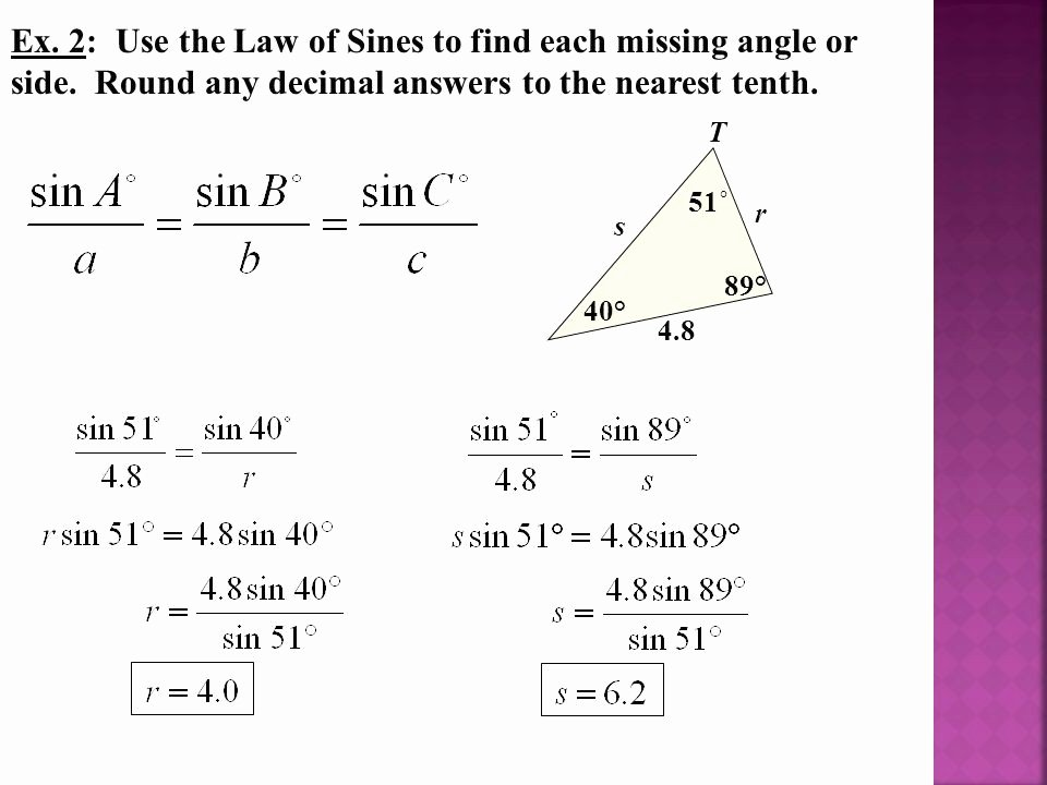 Law Of Sines Worksheet Answers Unique 22 Beautiful the Law Sines Worksheet Answers