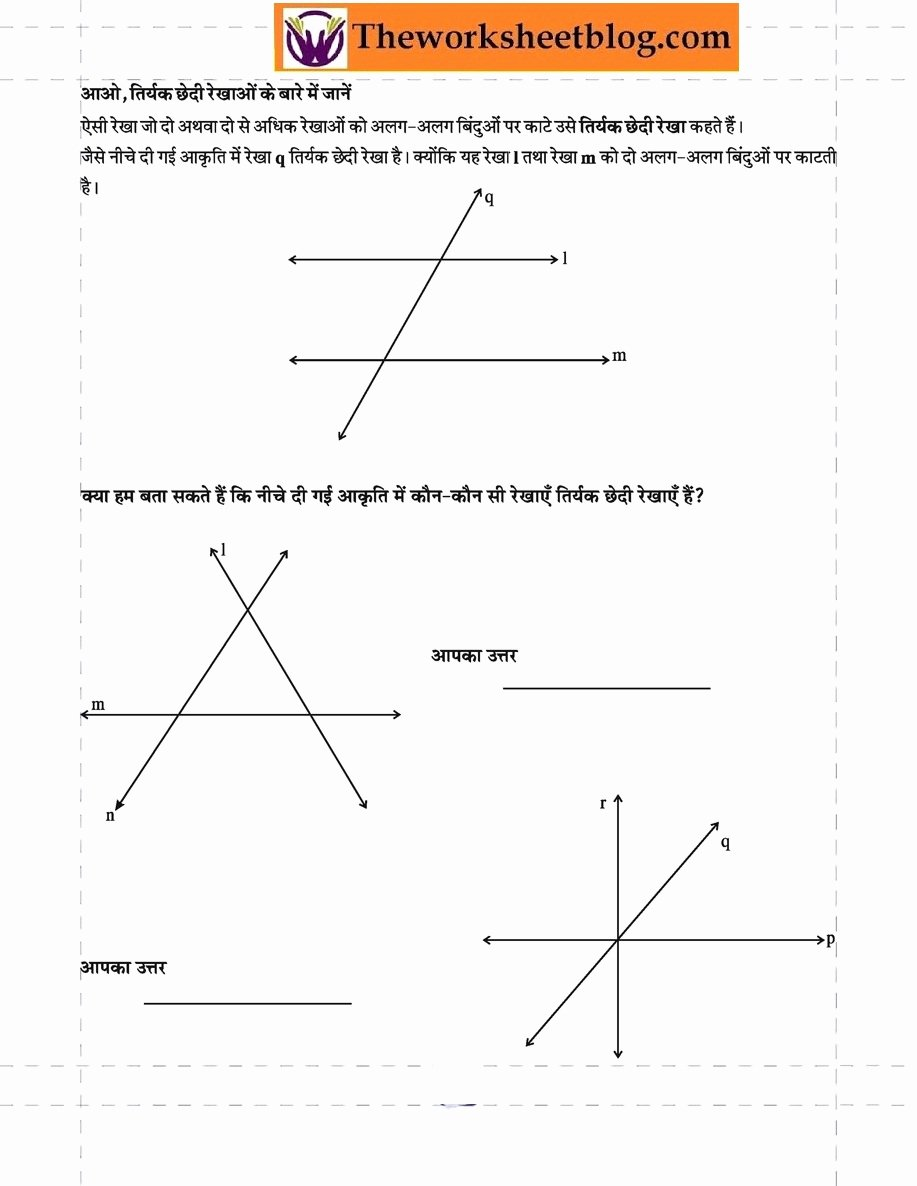 Lines and Angles Worksheet Fresh Lines and Angles रेखा एवं कोण Worksheet for Hindi Medium