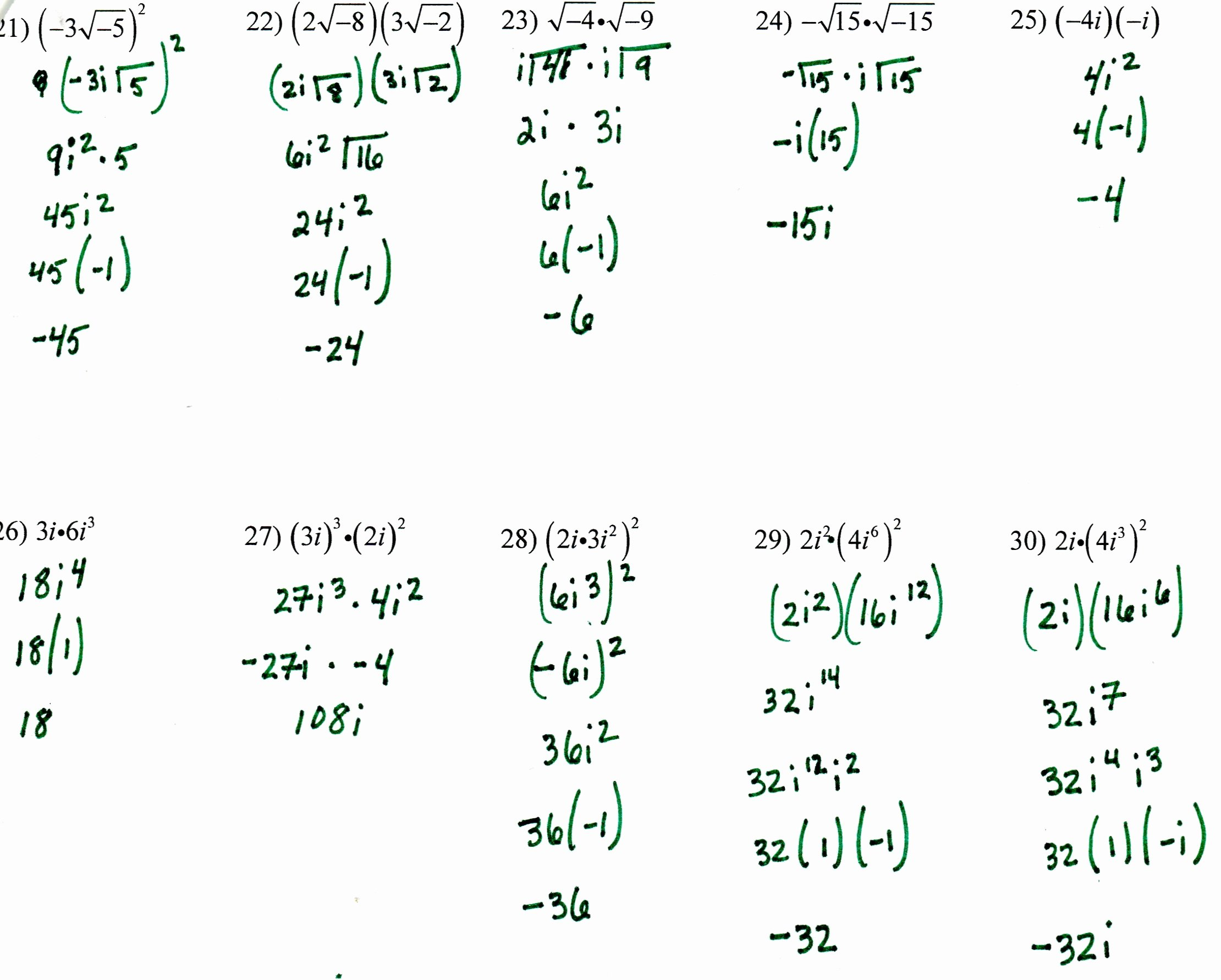 Logarithmic Equations Worksheet with Answers Inspirational Exponential and Logarithmic Equations and Inequalities