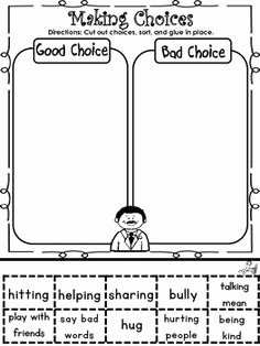 Making Good Choices Worksheet New Classroom Corner On Pinterest