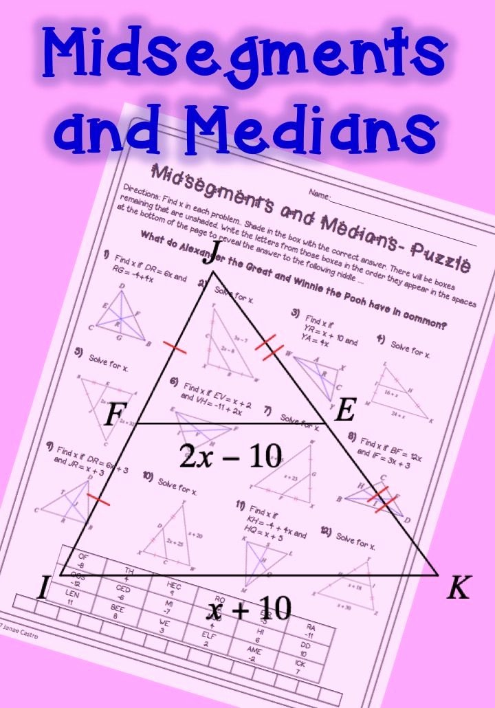 Midsegment Of A Triangle Worksheet New Midsegments and Medians Of Triangles Puzzle Worksheet
