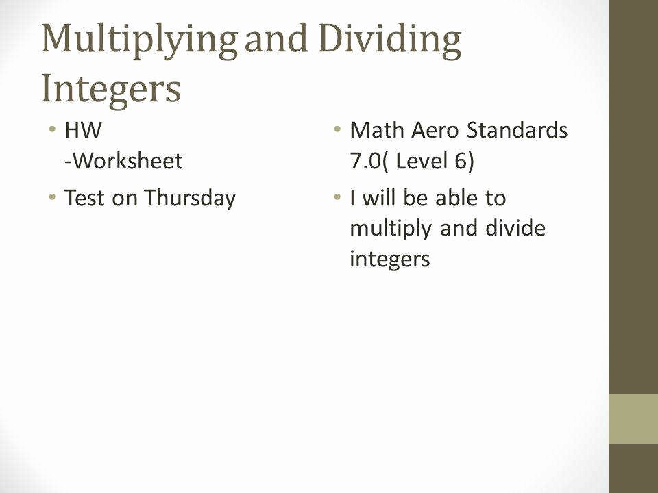 Multiply and Divide Integers Worksheet Elegant Dividing Integers Worksheet
