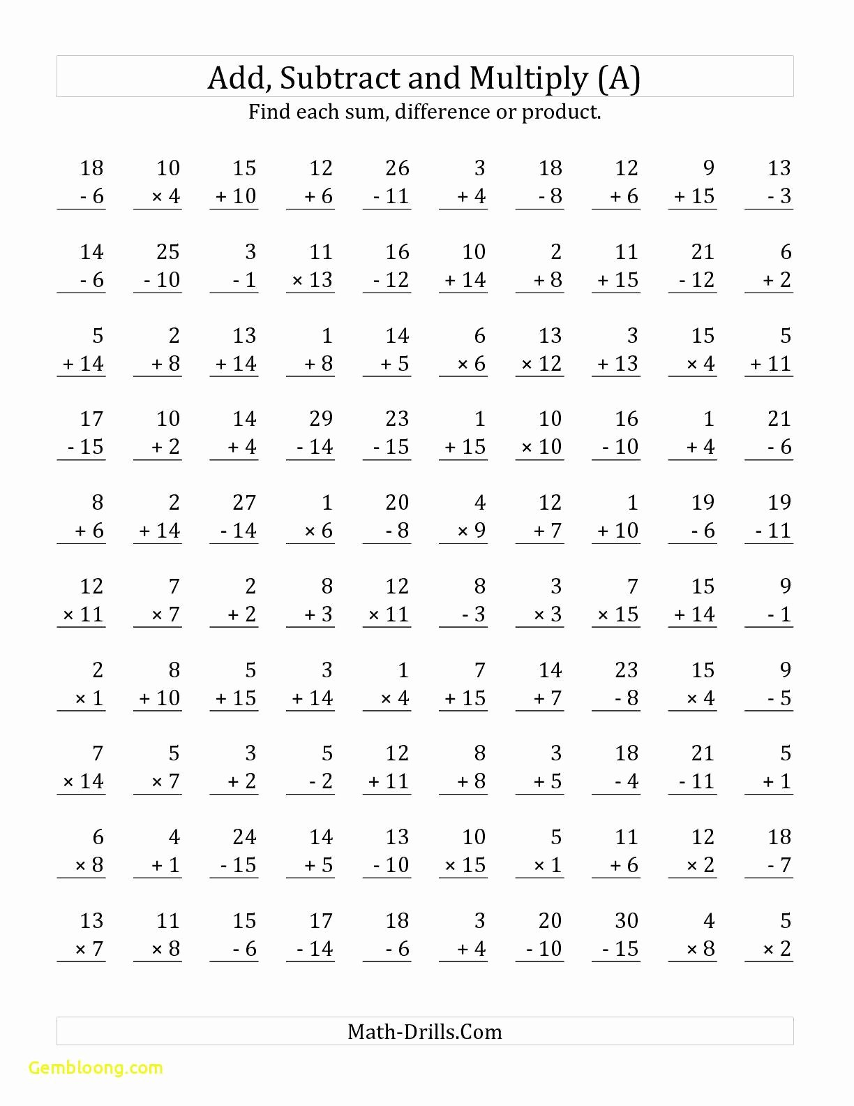 Multiply and Divide Integers Worksheet Luxury Multiplying and Dividing Integers Worksheet