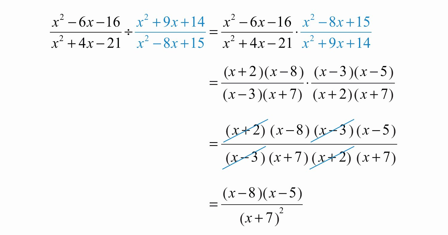 Multiply Rational Expressions Worksheet Awesome Multiplying and Dividing Rational Expressions