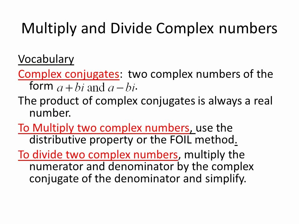 Multiplying Complex Numbers Worksheet Beautiful Adding and Subtracting Plex Numbers Worksheet