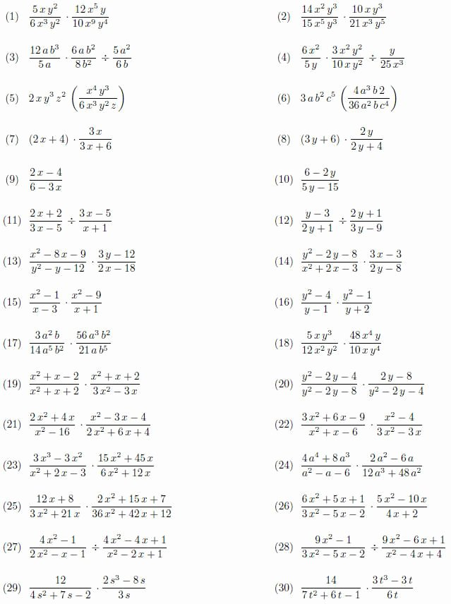 Multiplying Polynomials Worksheet 1 Answers New Multiplying and Dividing Rational Expressions Worksheet