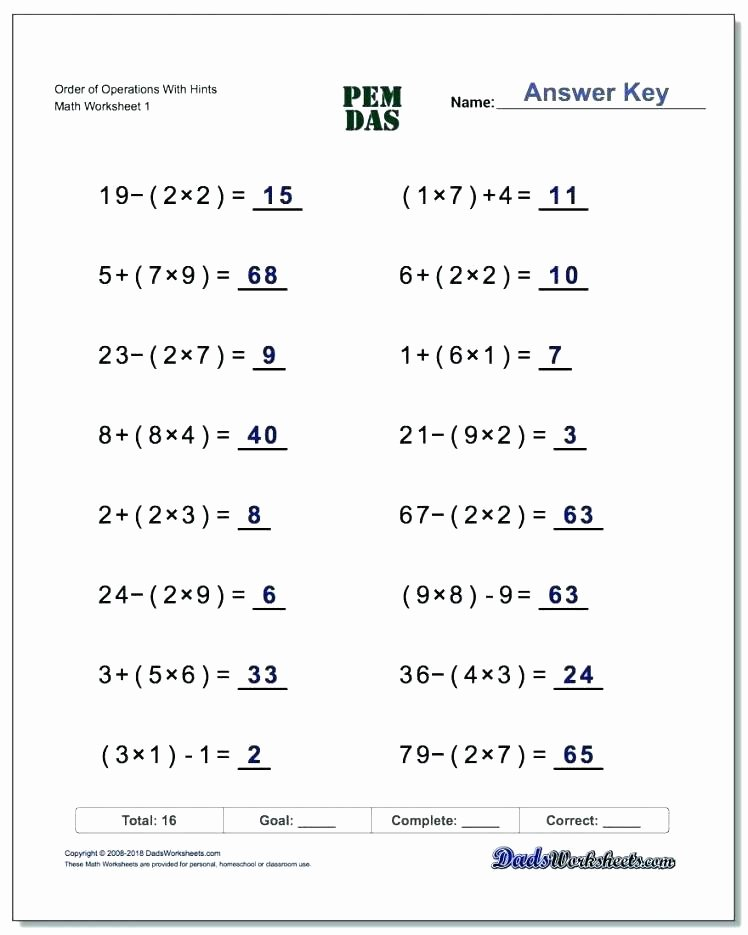 Operations with Rational Numbers Worksheet Elegant Printable Integer Worksheets